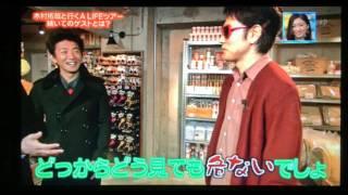 人気関連動画①木村拓哉 独占取材 https://www.youtube.com/watch?v=HKqQ...
