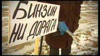 КВН Высшая лига (2008) Финал - Астана.kz - Видеоклип