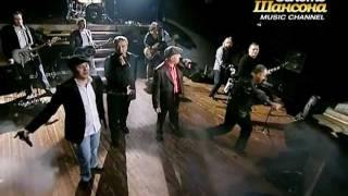 Звёзды шансона - Будем жить (Live! Москва. СДК МАИ)(Жека, Александр Дюмин, Спартак Арутюнян (