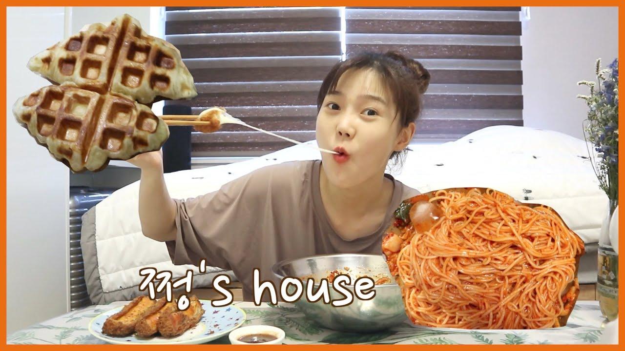 [쩡's house] 쩡이 독립하다 ( 크로플 만들기 , 김치비빔국수 만들어먹기, 치즈돈까스먹기)