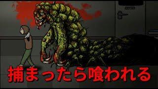 『人喰い怪物』がいる病院から脱出するホラーゲーム - ゆっくり実況