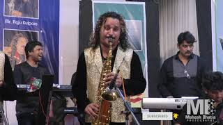 Aa Jaane Jaa I Manoj Ben   World Saxophone Day   International Shyam Brass Band