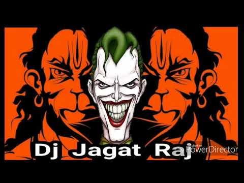 RAM NAOMI BAJRANG DAL VS BHOOT MIX CompetitioN DJ JAGAT RAJ