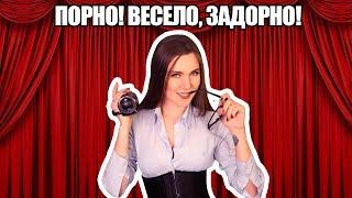 ХОУМ ВИДЕО! Горячие фото и видео в домашних условиях (18+)