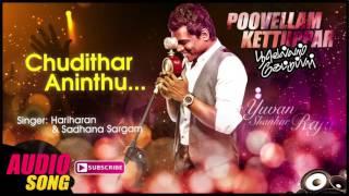 Chudithar Aninthu Song | Poovellam Kettuppar Tamil Movie | Suriya | Jyothika | Yuvan Shankar Raja