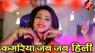 kamariya-jab-jab-hili-awdhesh-premi-2019-dance-mix-dj-lalchand-raj-basti