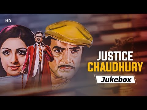 justice-chaudhury-songs-(1983)- -jeetendra- -sridevi- -hema-malini- -hits-of-bappi-lahiri