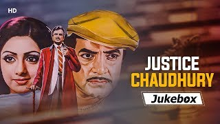 Justice Chaudhury Songs (1983) | Jeetendra | Sride