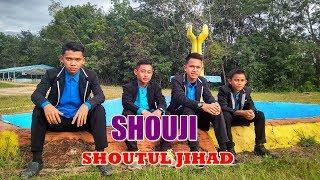 Download Mp3 Kado Terakhir  Cover  By Shoutul Jihad #pon.pes. Al-jihad Kalbar#