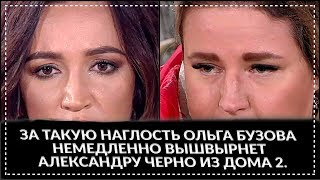 ДОМ 2 НОВОСТИ Раньше Эфира 4 мая 2019 (4.05.2019)