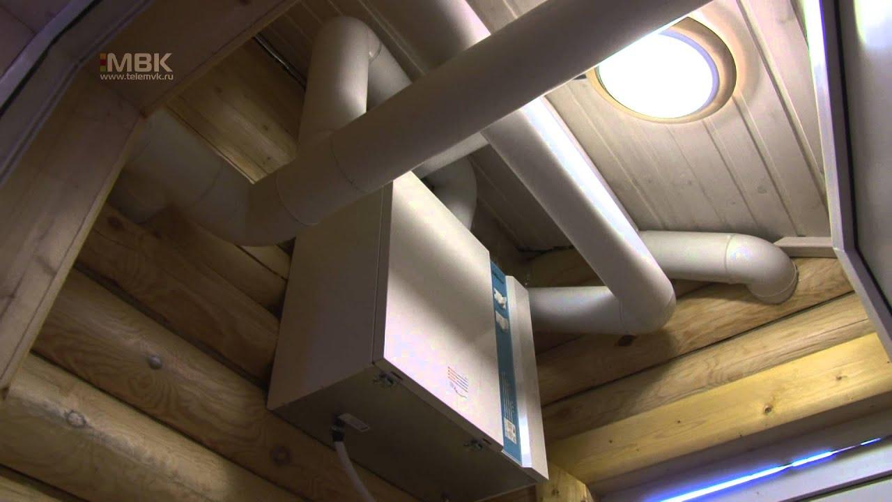 схема вентиляция бассейнов