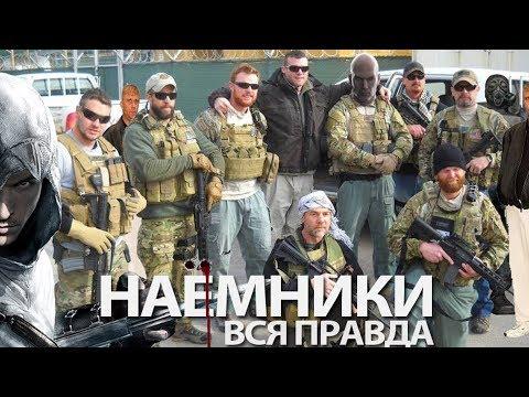 кино спецназ по русски смотреть онлайн