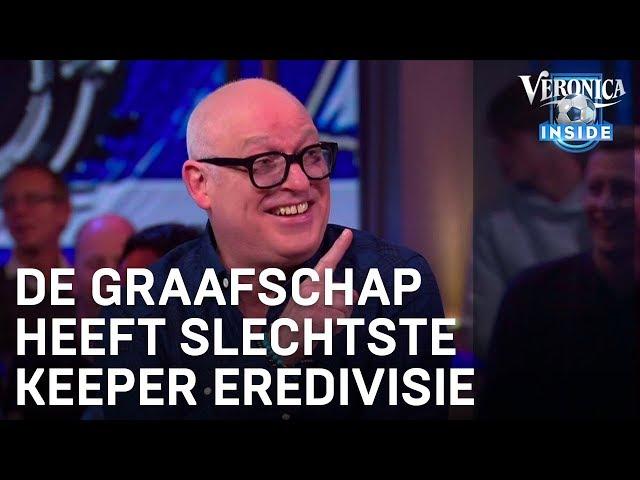 Hij is de slechtste keeper van de Eredivisie   VERONICA INSIDE