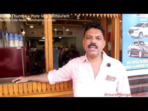 0 - Hotte Thumba - Pure Veg Restaurant - Udupi