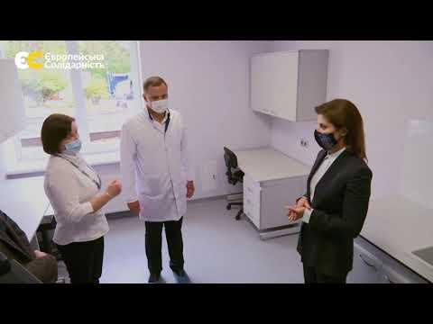 ⚡ЕКСКЛЮЗИВ II Марина Порошенко побувала в Національному інституті раку