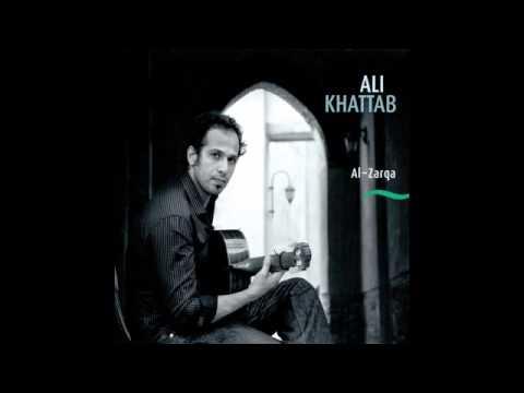 Ali Khattab - Al Zarqa (Disco completo)