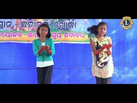 Mu khanti odia jhia || child recordance video || raja special 2018