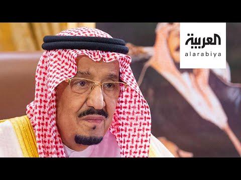 نشرة الرابعة | بتوجيه الملك سلمان .. جسر جوي سعودي لإغاثة مصابي انفجار بيروت  - 19:59-2020 / 8 / 6