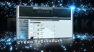 клубная музыка слушать  онлайн