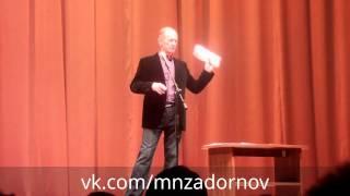 Михаил Задорнов в Рязани 04.04.13