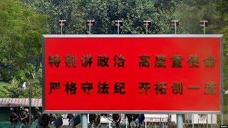 【仲大军:香港可以发表意见 但不可港独】1/5 #香港风云 #精彩点评