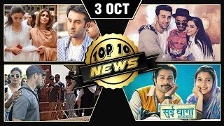 Priyanka Nick In Jodhpur, Alia Video Calls Ranbir, Sui Dhaaga 55 Cr | Top 10 News | Daily Wrap