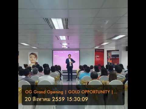 Grand O GOLD Opportunity | BonAom 20-08-2016