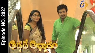 Aadade Aadharam - 16th January 2016- ఆడదే ఆధారం – Full Episode No 2027