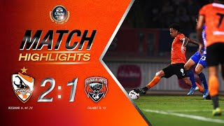 Match Highlights | Singha Chiangrai United 2 - 1 MuangKan United | Chang FA Cup 2020