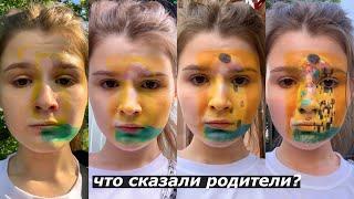 """нарисовала НА ЛИЦЕ картину """"Поцелуй"""" Климта"""