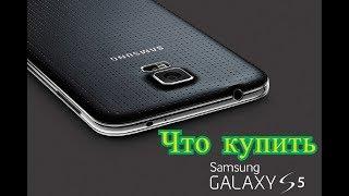 Samsung s5-Аксессуары(Обзор самых интересных аксессуаров для Samsung galaxy s5., 2014-06-18T10:55:35.000Z)