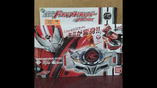 DX Belt Drive DX Belt Kamen Rider Decade Ori