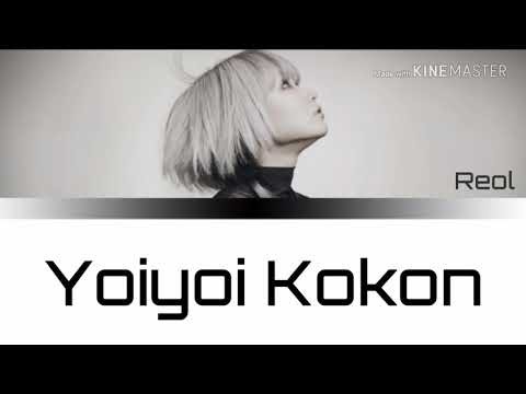 Reol - Yoiyoi Kokon (Jap|Rom|Eng Lyrics)