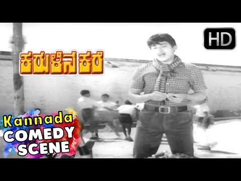 Dr.Rajkumar And Kalpana Super Comedy Scenes |...