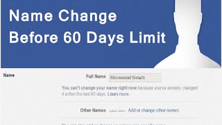 how to change usurname on facebook