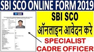SBI SCO Online Form 2019 || How to Fill SBI SCO (Specialist Cadre Officer) Online Form 2019