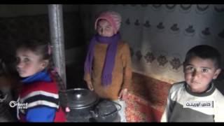 المجلس المحلي في غوطة دمشق يطلق مشروعا لإيواء مهجري المرج