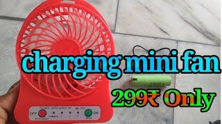 Mini portable rechargeable Fan Unboxing and review