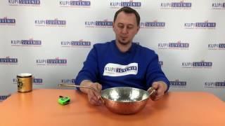 Видеообзор сковороды из меди «Хозяюшка»