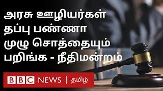 Govt Teachers தங்கள் பிள்ளைகளை Privateல படிக்க வைப்பது ஏன்? நீதிமன்றம் கடும் காட்டம் Full Details
