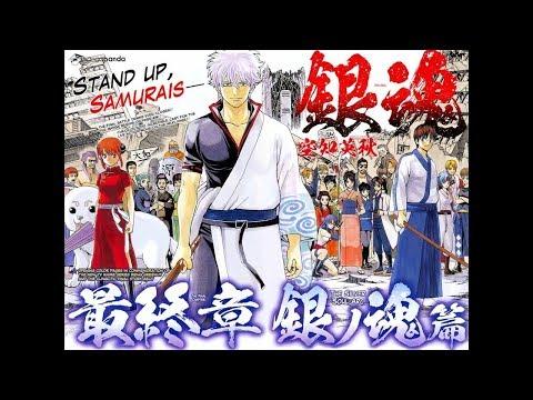Gintama【AMV】2018  銀魂  【Shirogane no Tamashii-hen 1】【MAD】【One Ok Rock】【Nobody's Home】