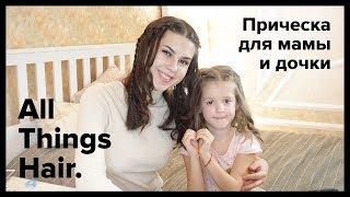 видео Что принято дарить детям на 1 Сентября