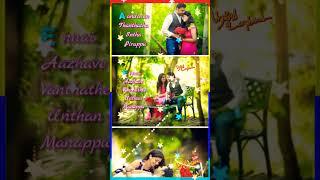 En Manasula Adi Unna Ninachathunalea Lovely Song Whatsapp Status