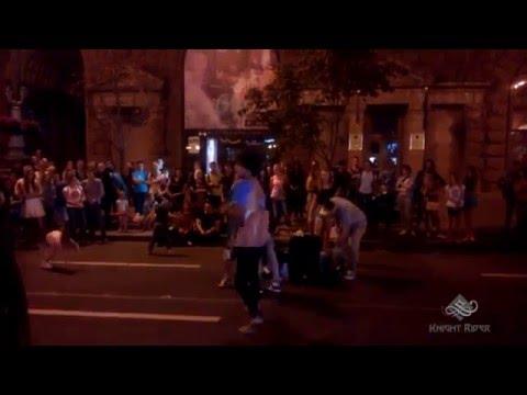 Уличные танцы, Киев, Вечерний Крещатик часть 7 - Street Dance, Kiev, Khreshchatyk Evening part 7