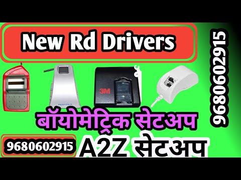 New RD Driver Update 01.01.2020 Mantra  Morpho Cogent CSD200 II नये बायोमेट्रिक RD ड्राईवर