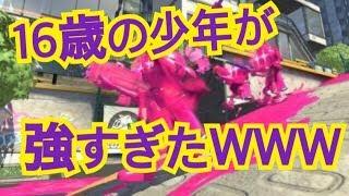 【閲覧注意】全日本スプラ高校選手権優勝者のエイム力【スプラトゥーン2】 thumbnail