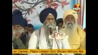Singh Sahib Giani Jagtar Singh - Dhan Baba Sri Chand Ji (Udasi Bharam Akhara Maandi Sahib)