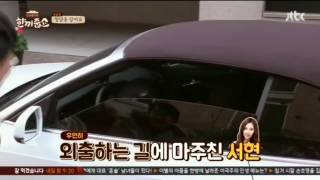 161207 SNSD Seohyun (and her Mom) driving an Audi Car_소녀시대 서현_JTBC 한끼줍쇼 EP 8