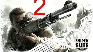 """Sniper Elite V2 прохождение. Миссия  2 """"Улицы Шенеберга"""". Устранить Крайделя, завод ФАУ-2"""