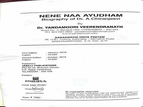 Yandamoori Veerandranath  Book Nene Naa Ayudham